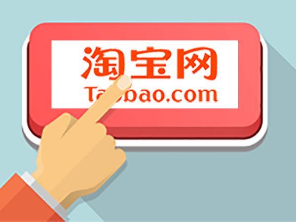Hướng dẫn đăng ký, lập tài khoản Taobao trên điện thoại